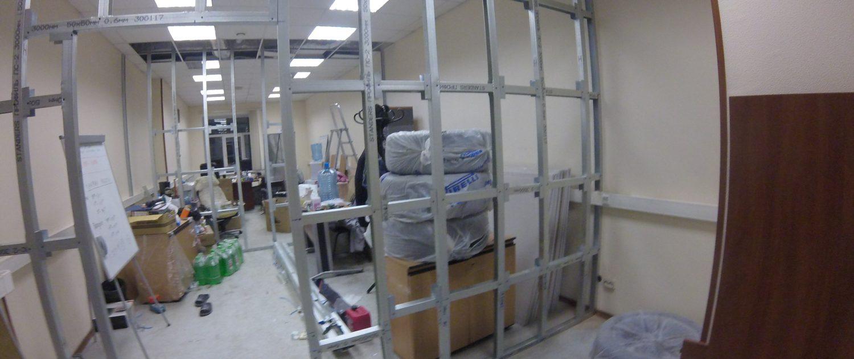Проект перепланировки офиса под ключ