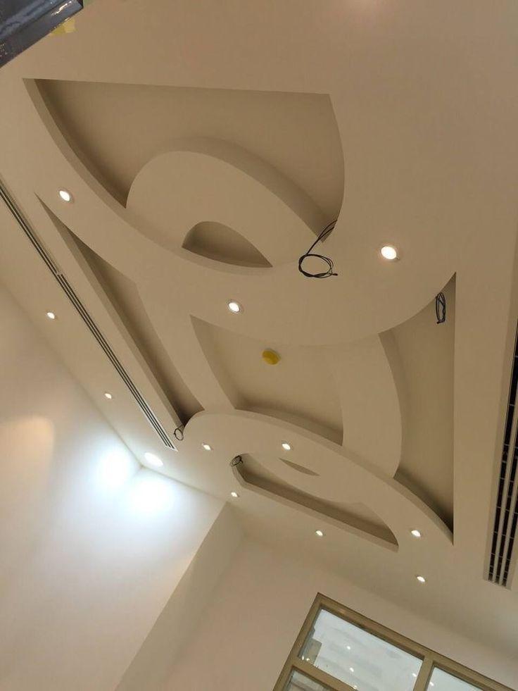 Гипсокартонный потолок под ключ
